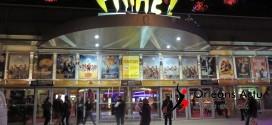 Places de cinéma à gagner